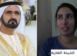 الكشف عن تفاصيل مثيرة عن الشيخة الإماراتية الهاربة وصديقها الأميركي.. عميل سابق في المخابرات الفرنسية وفر من دبي بطريقة مذهلة