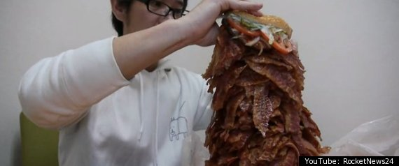 BURGER KING JAPAN BACON