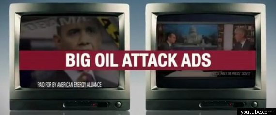 ELECTION ADS 2012