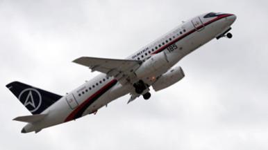 Plane Mysteriously Vanishes Mid-Flight