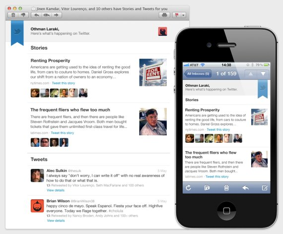 emailscreenshot
