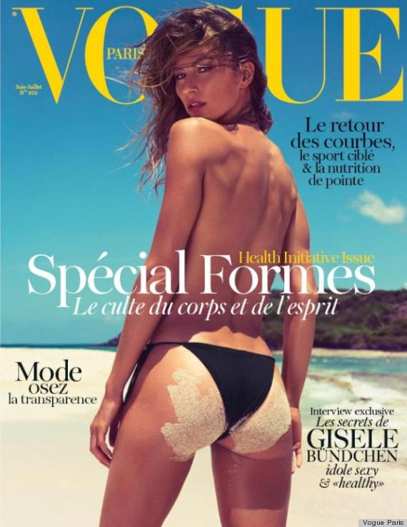 gisele vogue paris june 2012