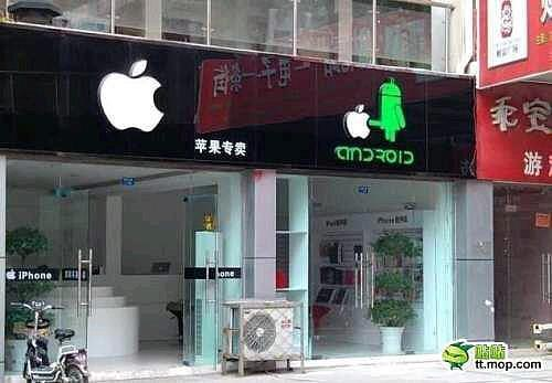 android apple sex
