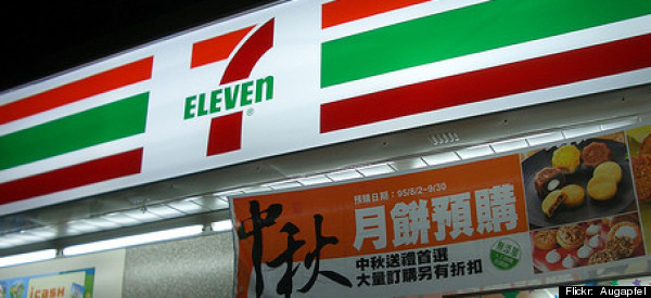 japan 7 11business model Japan encourages fathers to take more active role in child care hong kong politics economy health & environment law & crime education community china.