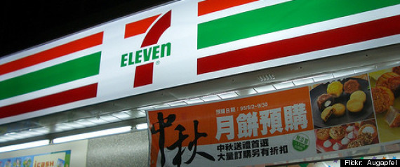 7eleven Expansion