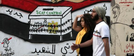 EGYPTE PRESIDENTIELLE