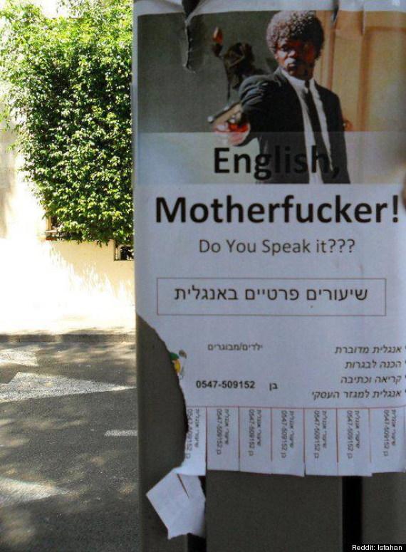 English Tutor Ad In Israel Uses Samuel L. Jackson 'Pulp Fiction ...