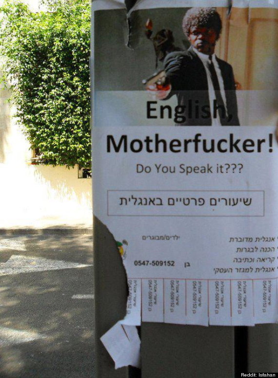 english_tutor_ad_in_israel