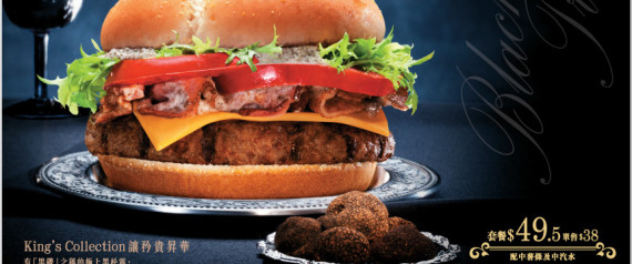 Burger King Truffe