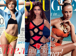 Vogue Health Initiative Covers