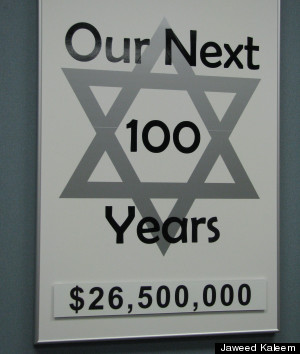 Southern Jewish Communities Recruit Newcomers  Offer Incentives As     The Huffington Post birmingham jewish federation
