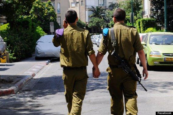 gay pride month israel defense forces