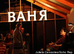Uncle Vanya Soho Rep