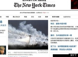 Censura A New York Times Chino