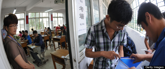 Xing Wei College