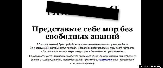 RUSSIA WIKIPEDIA PROTEST