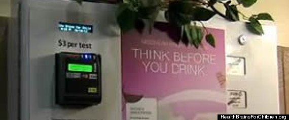 pregnancy test dispensers