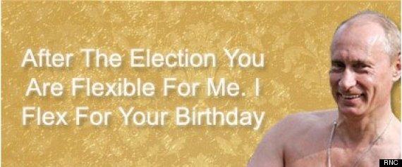 OBAMA BIRTHDAY CARDS