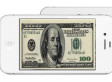 Sell Your Old iPhone: The iPhone 5 Is Coming