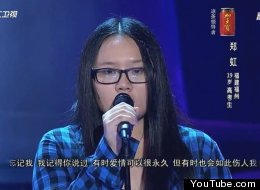 WATCH: It's The 'Chinese Adele'!