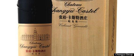 CHINESE EUROPEAN WINE IMPORTS