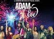 Annulation d'Adam & Eve : fin de tournée pour la comédie musicale de Pascal Obispo