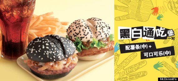 mcdonalds china black white burger