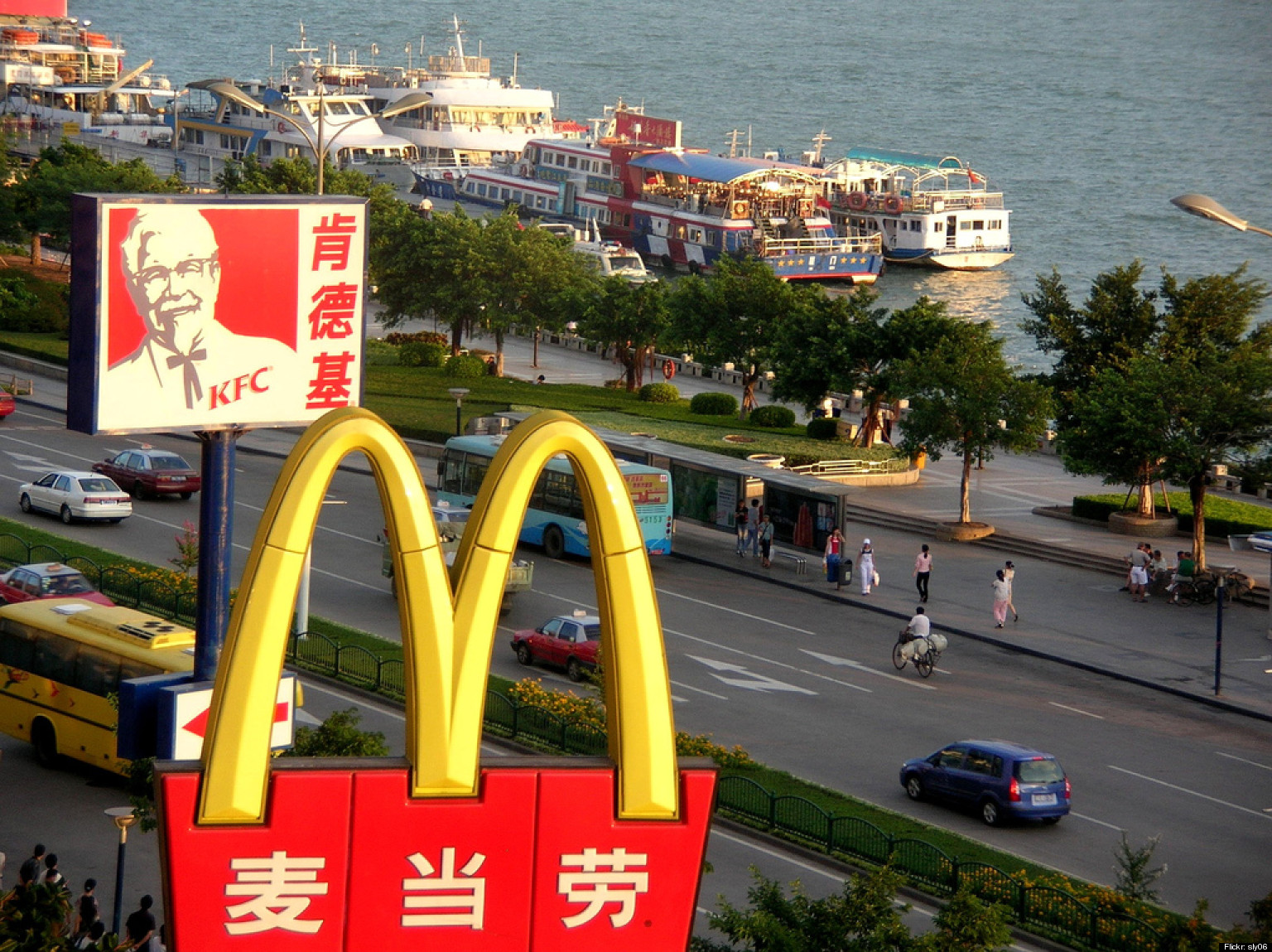What's the company culture at McDonald's?