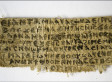 'The Gospel Of Jesus' Wife,' New Early Christian Text, Indicates Jesus May Have Been Married