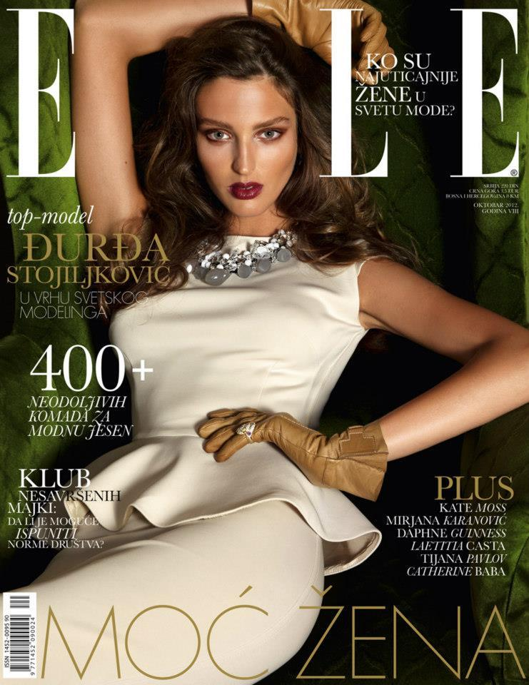 Elle Serbia Cover Reminds Us Why Photoshop Is A Bad Bad Thing Photo Huffpost