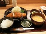 Fodor's: Forget Sushi: 10 Other Foods To Eat In Japan
