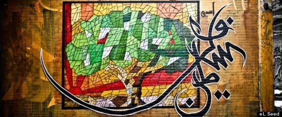 Graffiti should be recognized as art, not vandalism