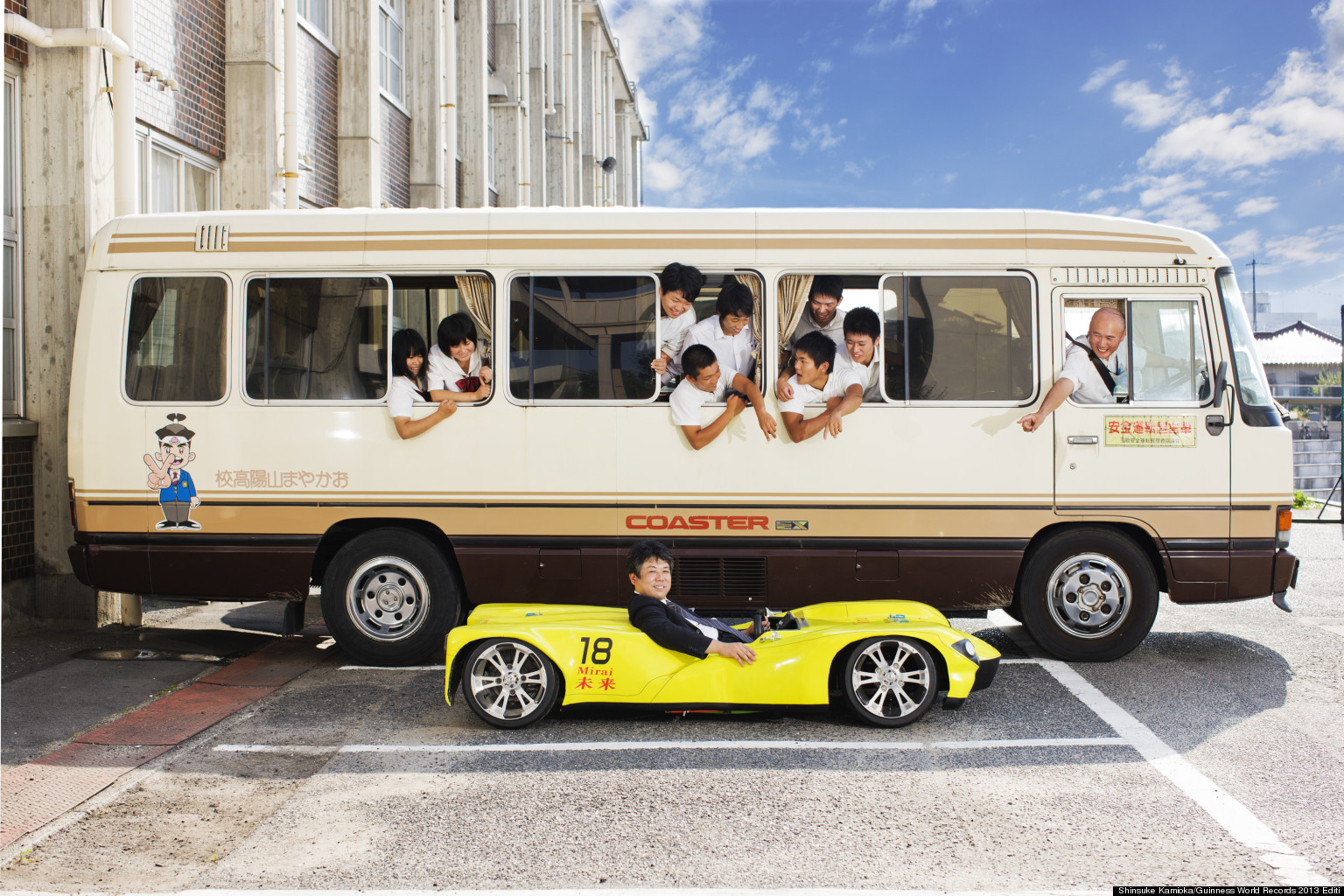 world 39 s smallest car races into guinness record book video huffpost. Black Bedroom Furniture Sets. Home Design Ideas