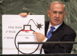 Bibi, Be Quiet -- You're Undermining U.S. Support for Israel
