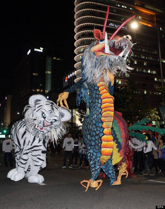 parade korea