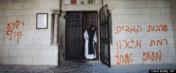 MONASTERY IN JERUSALEM