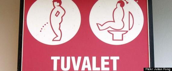 TURKEY WASHROOM
