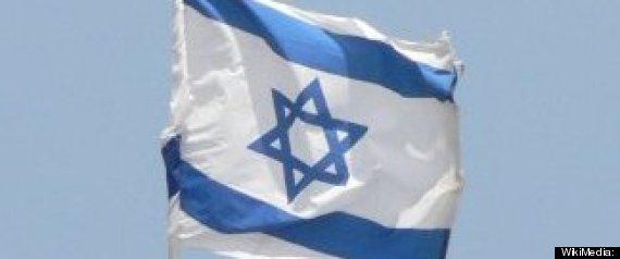 ADL ISRAEL DIALOGUE