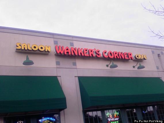 wankers corner