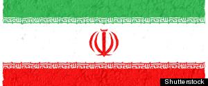 IRAN MOSQUE SUICIDE BOMB