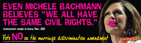 guerrilla girls same sex marriage billboard