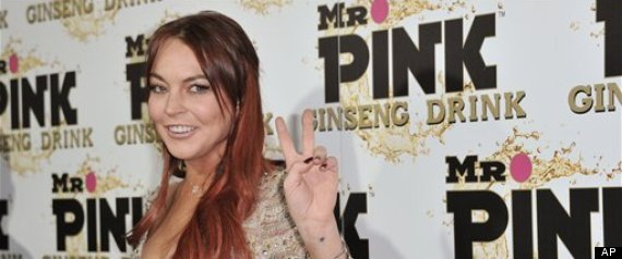 LINDSAY LOHAN FAILED INTERVENTION