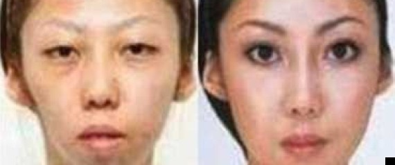 Ugly Chinese Woman To one chinese woman,