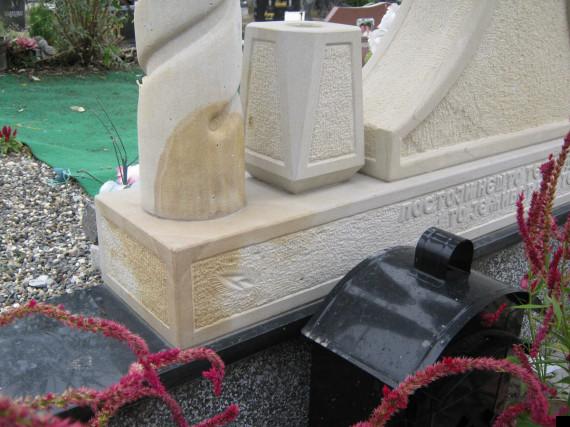 vagina gravestone
