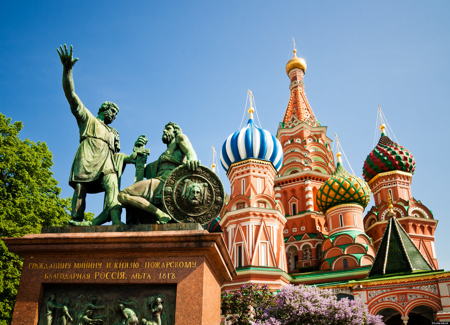 Journey Across Russia, From Moscow To Novosibirsk: A ...