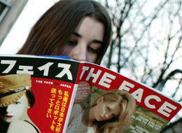 The Face Magazine