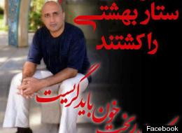 Sattar Beheshti Dead