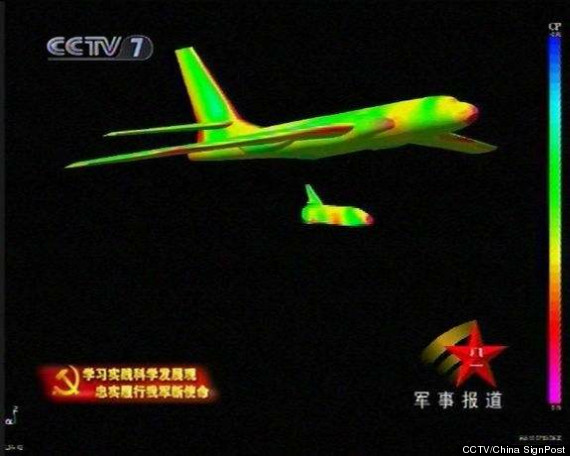 shenlong test flight