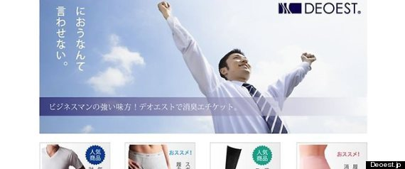 Deoest Odor Eliminating Underwear Surprisingly Popular ...