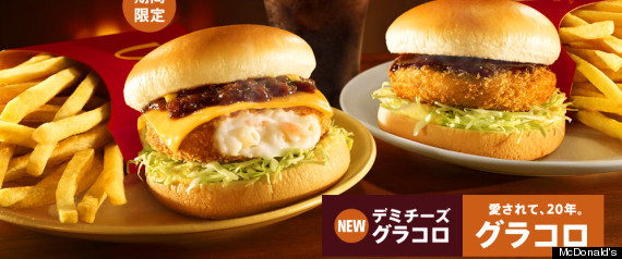 Mcdonalds Japan Gracoro Burger